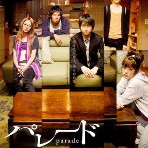 Parade (2010)