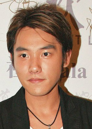 Jonathan Cheung in Every Step You Take Hong Kong Drama (2015)