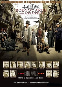 Bodyguards and Assassins (2009) poster
