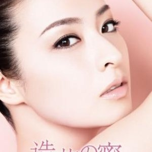 Zouka no Mitsu (2011) photo