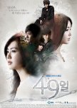 2011-2014 - Short/Long Korean Dramas