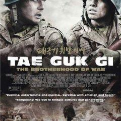 Tae Guk Gi: The Brotherhood of War (2004) photo