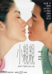 Chinese & Taiwanese Movies (Watched)