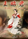 Favorite Chinese Dramas 2007