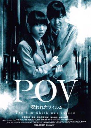 POV ~Norowareta Film~