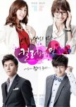 Plan to watch Korean dramas 2011-2013