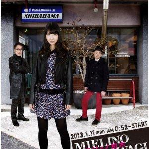 Mielino Kashiwagi (2013) photo