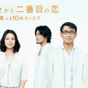 Saigo Kara Nibanme no Koi 2012 Aki (2012) photo