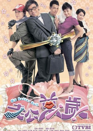 My Better Half (2010) poster