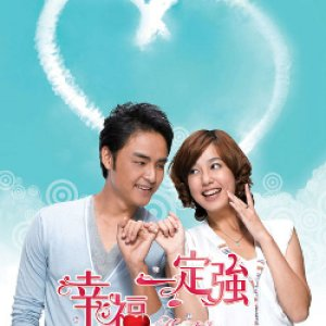 Happy & Love Forever (2010) photo