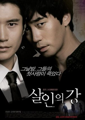 River of Murder (2010) poster