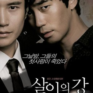 River of Murder (2010) photo