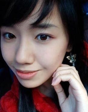 Lee Ae-jung