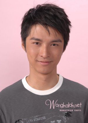 Stephen Wong in A Journey Called Life Hong Kong Drama (2008)