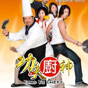 Kung Fu Chefs (2009) photo