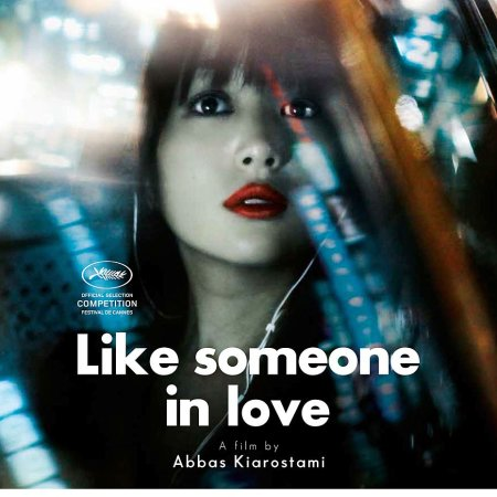 Like Someone in Love (2012) photo