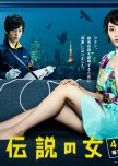 Best Japanese Detective Dramas