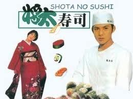 Shota no Sushi  (1996) photo