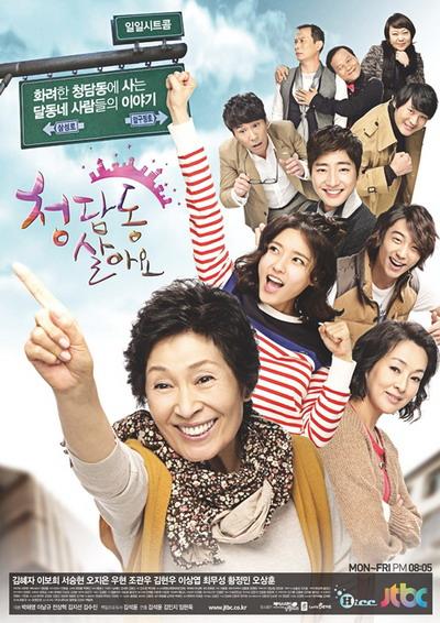 jTBC ~ Dramas (2011-2015) - by Ralwka - MyDramaList