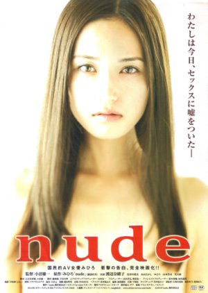 Nude (2010) poster
