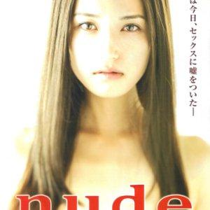 Nude (2010) photo
