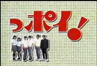 P.P.O.I. (1999) poster
