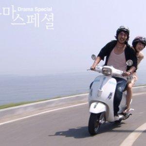 Drama Special Season 1: Summer Story (2010) photo