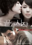 Asian Lesbian-/ Bisexual Movie List