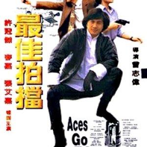 Aces Go Places (1982) photo