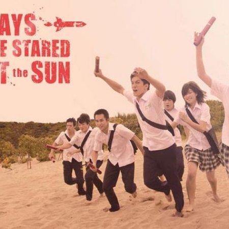 Days We Stared at the Sun (2010) photo