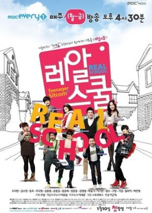Real School (2011) poster