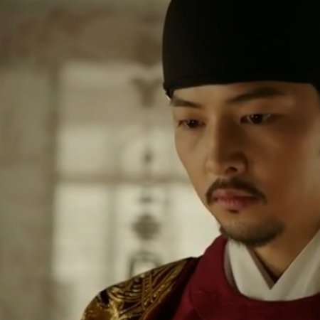 Deep Rooted Tree Episode 4
