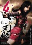The Kunoichi: Ninja Girl