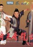 Kungfu Cult Master