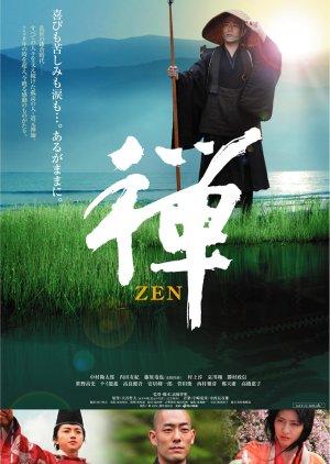 Zen (2009) poster