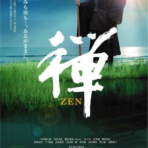 Zen (2009) photo