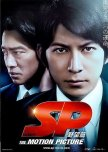 Special Force/Police/Detective (Drama/Movie)