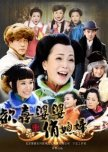 Favorite Chinese Dramas 2010