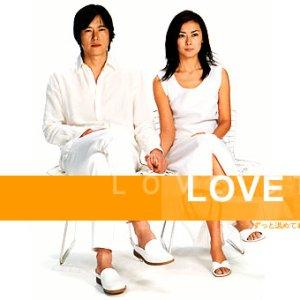 Love Story (2001) photo