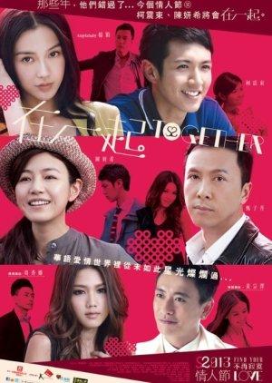 Together (2013) poster