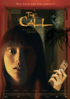 One Missed Call (2004) poster