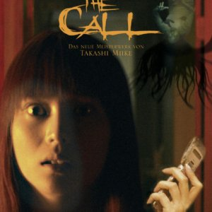 One Missed Call (2004) photo