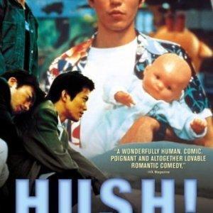 Hush! (2002) photo