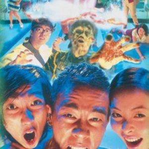Bio Zombie (1998) photo