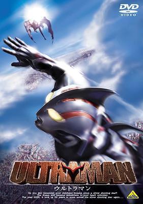Ultraman: The Next (2004) poster