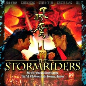 The Storm Riders (1998) photo