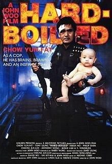 Hard Boiled (1992) photo