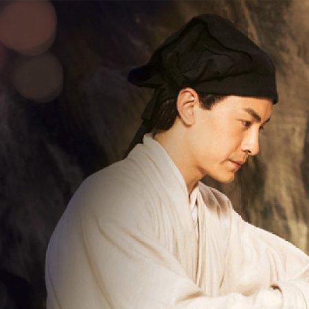 Hua Yang (2012) photo