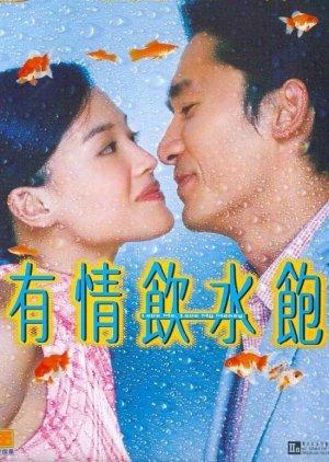 Love Me, Love My Money (2001) poster