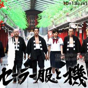 Sera-fuku to Kikanju (2006) photo
